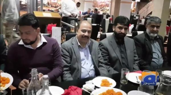 Geo News Special - Dr Tariq Chohan, Chaudhry Musarrat Ali Hold Reception For Ali Shan Soni