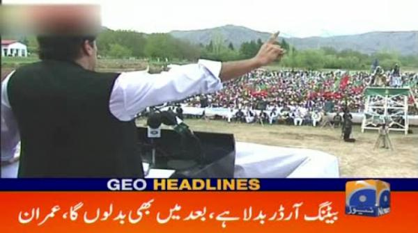 Geo Headlines - 10 PM - 19 April 2019