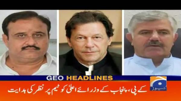 Geo Headlines - 11 PM - 19 April 2019