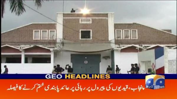 Geo Headlines - 12 PM - 20 April 2019