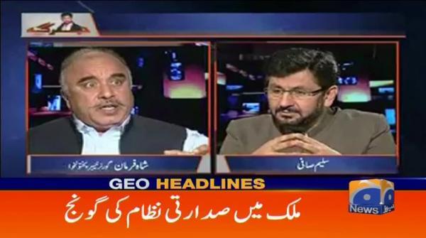 Geo Headlines - 01 PM - 20 April 2019