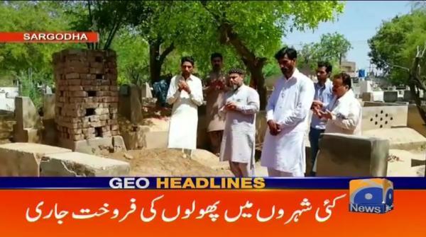 Geo Headlines - 03 PM - 20 April 2019