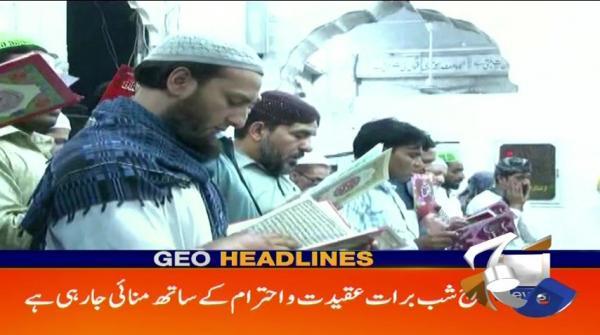 Geo Headlines - 08 PM - 20 April 2019