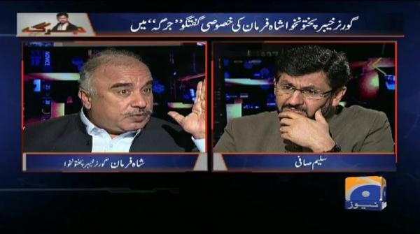Jirga with Shah Farman - 20 April 2019