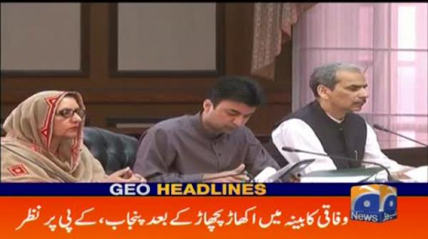Geo Headlines - 12 AM - 20 April 2019
