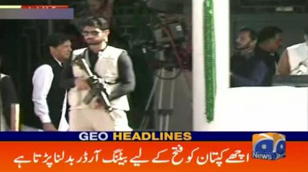 Geo Headlines - 01 AM - 20 April 2019