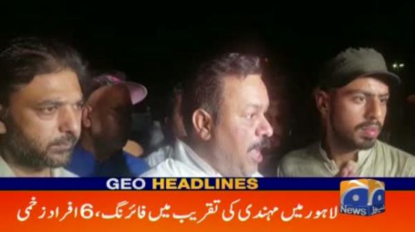 Geo Headlines - 03 AM - 20 April 2019