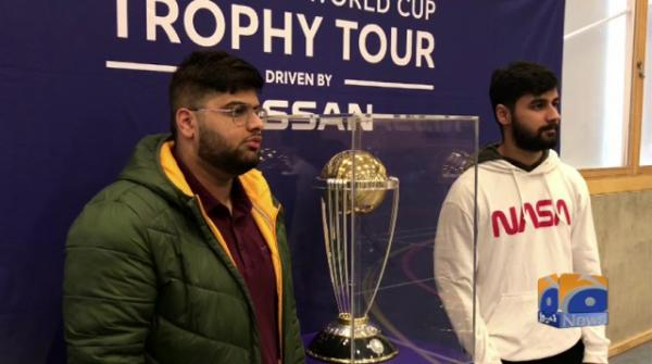 Geo News Special - ICC Cricket World Cup Trophy Arrives In Birmingham