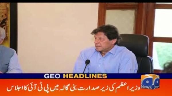 Geo Headlines - 07 PM - 20 April 2019