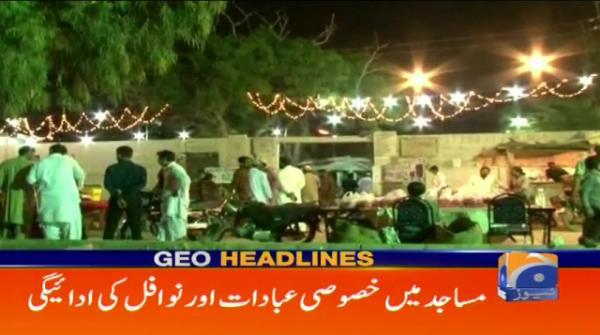 Geo Headlines - 10 PM - 20 April 2019