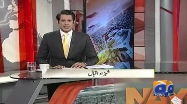Naya Pakistan - 20 April 2019