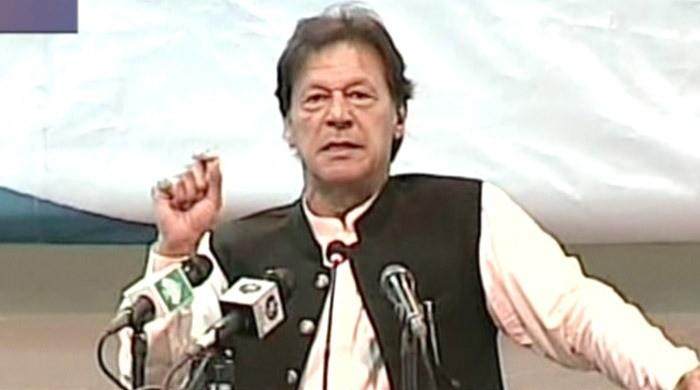 PM Imran inaugurates Naya Pakistan Housing Programme in Quetta