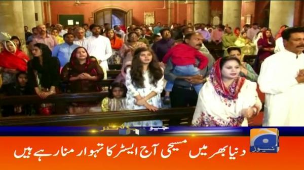 Geo Headlines - 01 PM - 21 April 2019