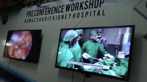 Exploring new horizons for urology: UROCON conference in Swat