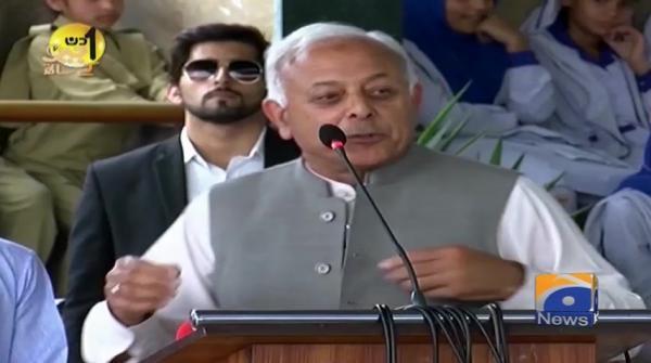 Aik Din Geo Ke Sath - Ghulam Sarwar Khan - 21 April 2019