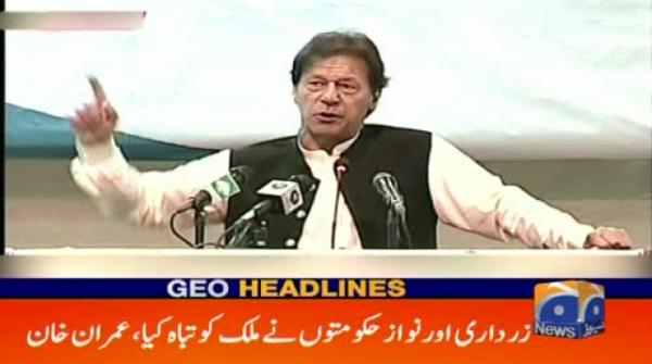 Geo Headlines - 03 PM - 21 April 2019