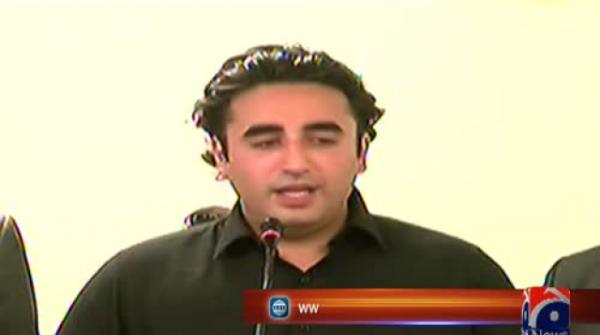 PTI ministers are aiders, abettors of terrorists: Bilawal