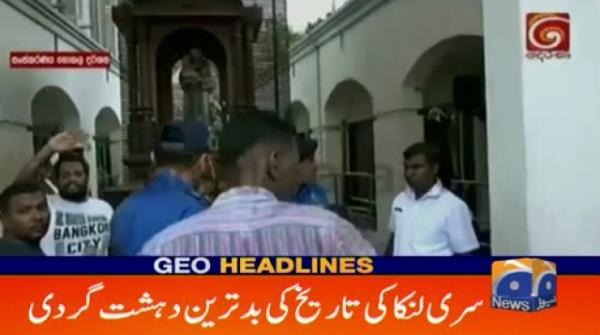 Geo Headlines - 06 PM - 21 April 2019