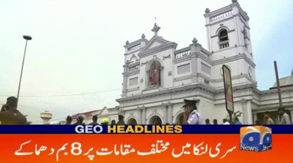 Geo Headlines - 07 PM - 21 April 2019