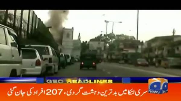 Geo Headlines - 09 PM - 21 April 2019