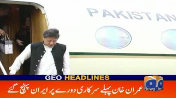 Geo Headlines - 10 PM - 21 April 2019