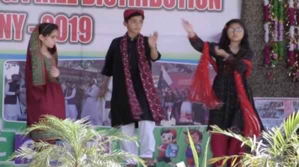 Parents' Day celebrated at Lower Dir school