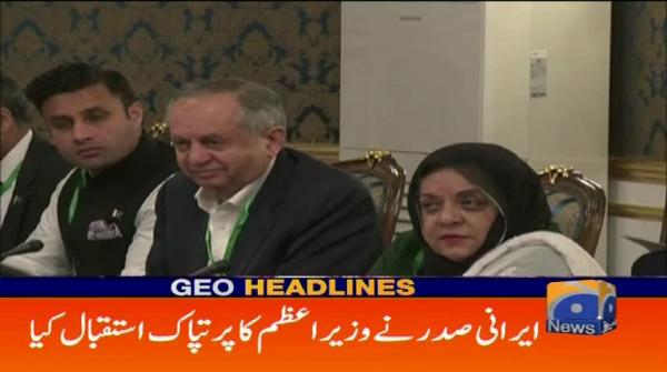 Geo Headlines - 02 PM - 22 April 2019