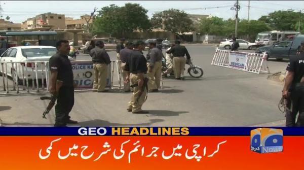 Geo Headlines - 04 PM - 22 April 2019