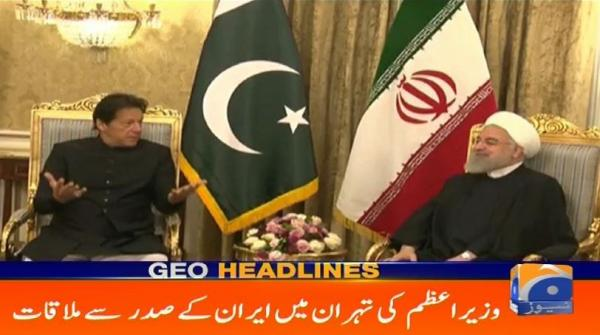 Geo Headlines - 05 PM - 22 April 2019