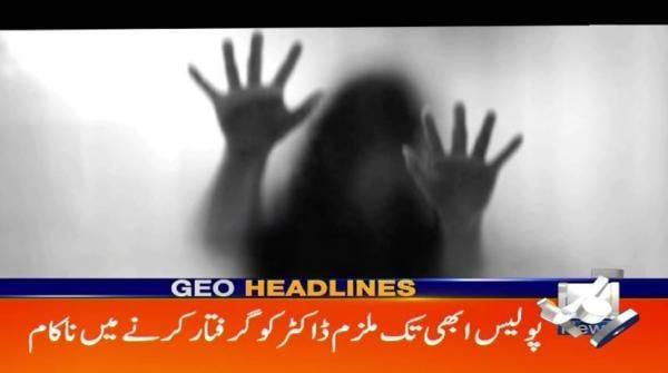 Geo Headlines - 11 PM - 22 April 2019