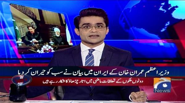 Aaj Shahzeb Khanzada Kay Sath - 22 April 2019