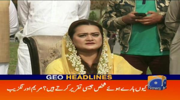 Geo Headlines - 12 AM - 22 April 2019