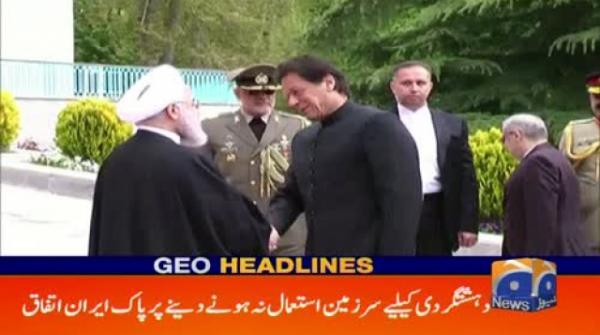 Geo Headlines - 06 PM - 22 April 2019
