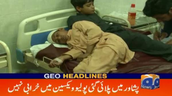 Geo Headlines - 07 PM - 22 April 2019