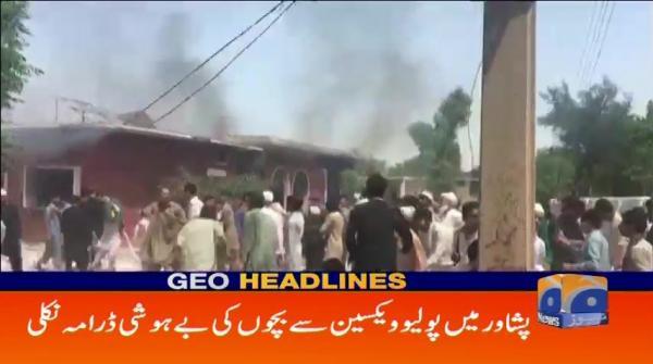 Geo Headlines - 12 PM - 23 April 2019