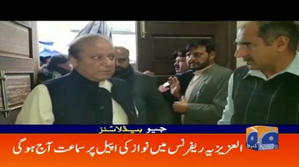 Geo Headlines - 01 PM - 23 April 2019