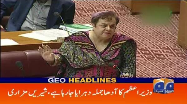 Geo Headlines - 03 PM - 23 April 2019