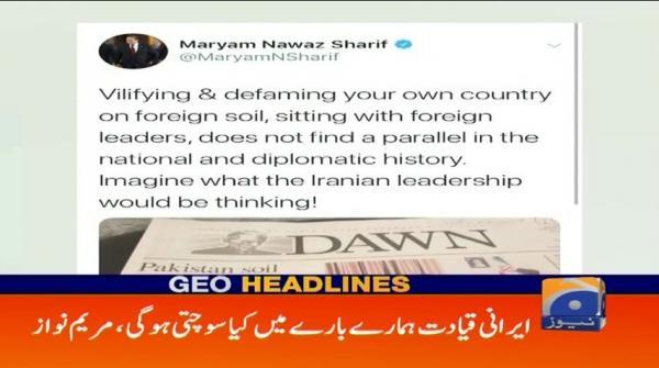 Geo Headlines - 04 PM - 23 April 2019