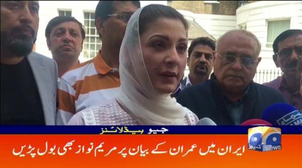 Geo Headlines - 06 PM - 23 April 2019