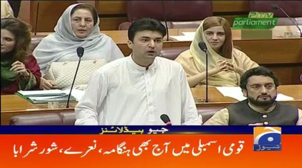 Geo Headlines - 09 PM - 23 April 2019
