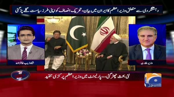 Aaj Shahzeb Khanzada Kay Sath - 24 April 2019