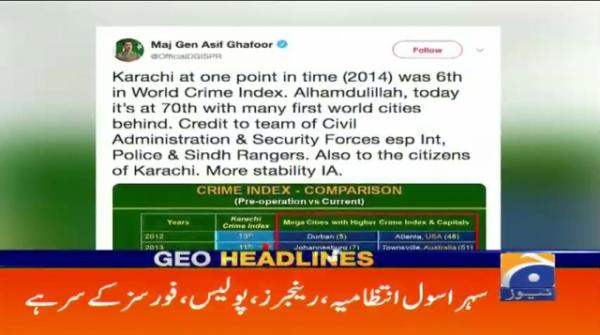 Geo Headlines - 04 AM - 23 April 2019