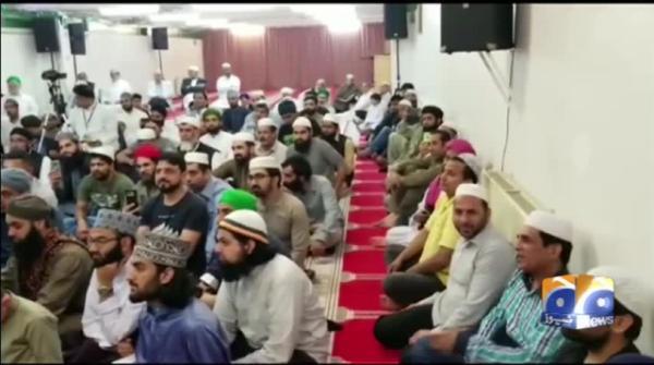 Geo News Special - Dawat-e-Islami's Religious Gathering in Beljium