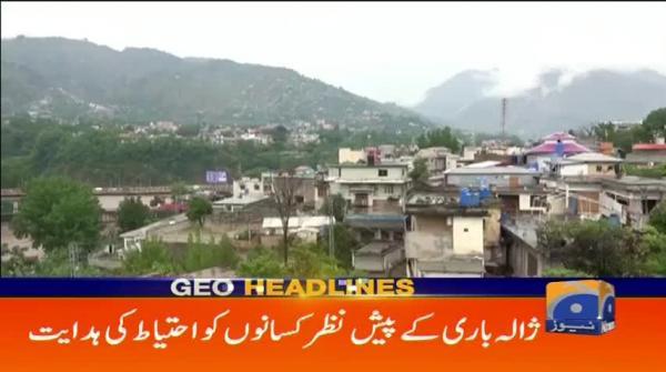 Geo Headlines - 08 AM - 24 April 2019