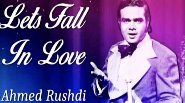 Remembering legendary singer Ahmed Rushdi on his birth anniversary