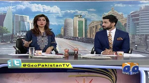 Geo Pakistan 24-April-2019