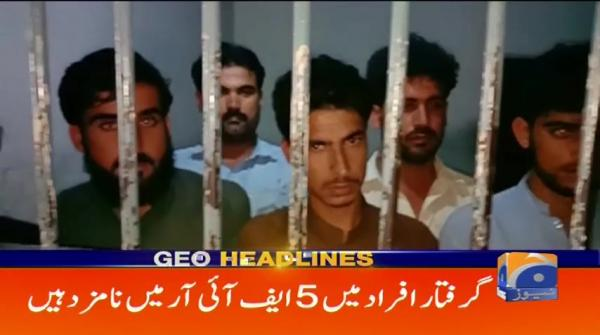 Geo Headlines - 02 PM - 24 April 2019