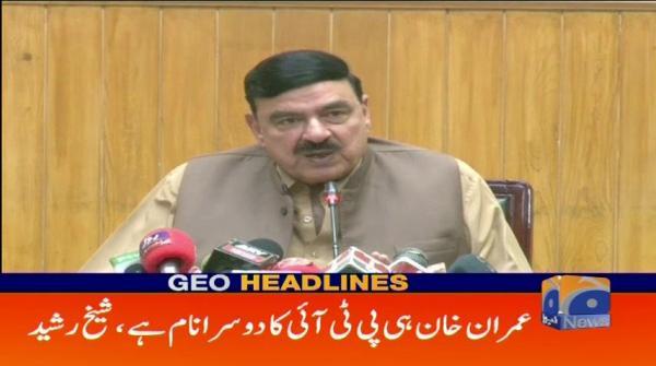 Geo Headlines - 05 PM - 24 April 2019