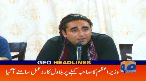 Geo Headlines - 07 PM - 24 April 2019