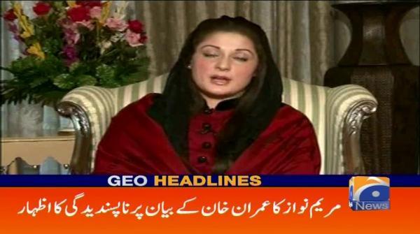 Geo Headlines - 08 PM - 24 April 2019